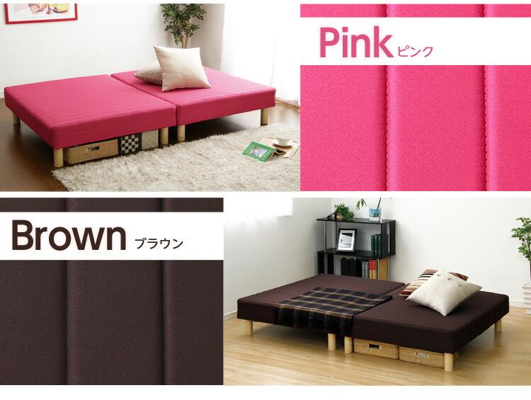 ピンク ブラウン