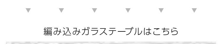 スタッキングチェア【TAURO-タウロ-】(スタッキングチェア ガーデニング)