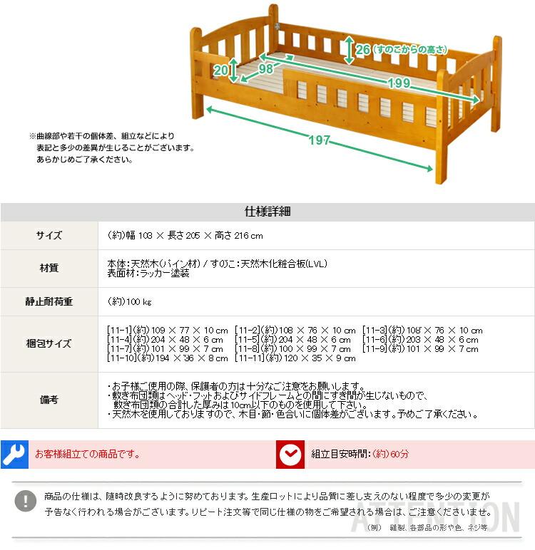 (ベッド 3段ベッド 木製 平柱)