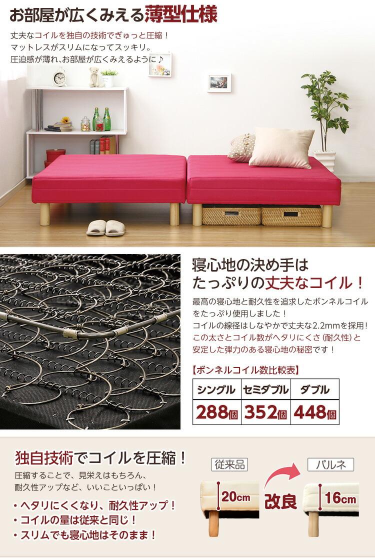 楽天市場】脚付きマットレスベッド【-parnet-パルネ】(伸縮式ベッド