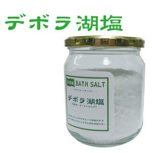 バスソルト/デボラ湖塩