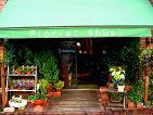 花の店作り