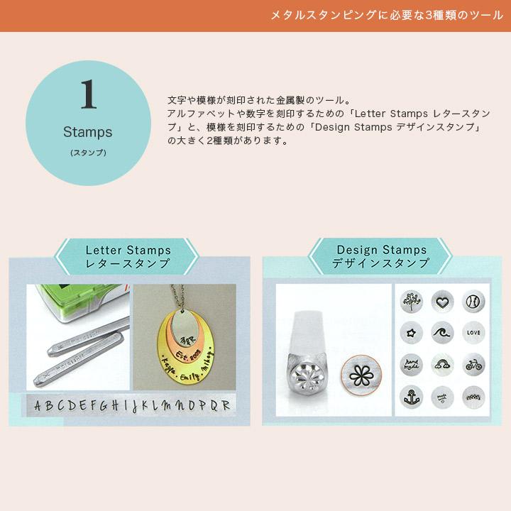 インプレスアート スターターキット 大文字 U5014/