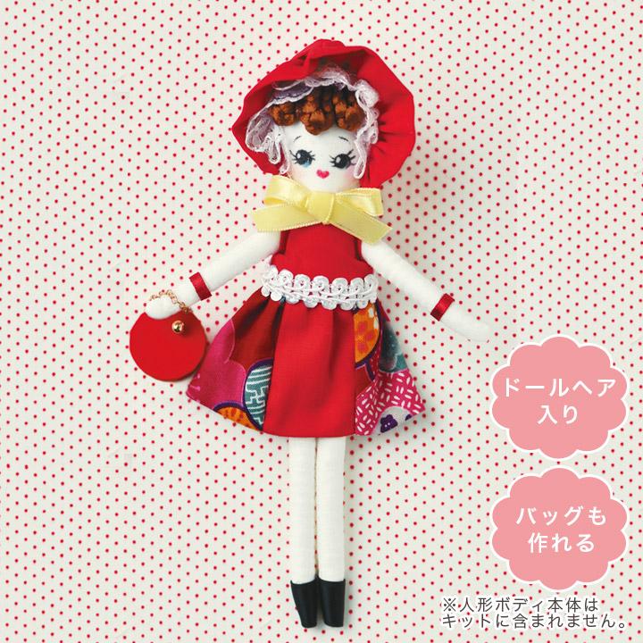 人形用ドレスキット BUNKA DOLL 赤