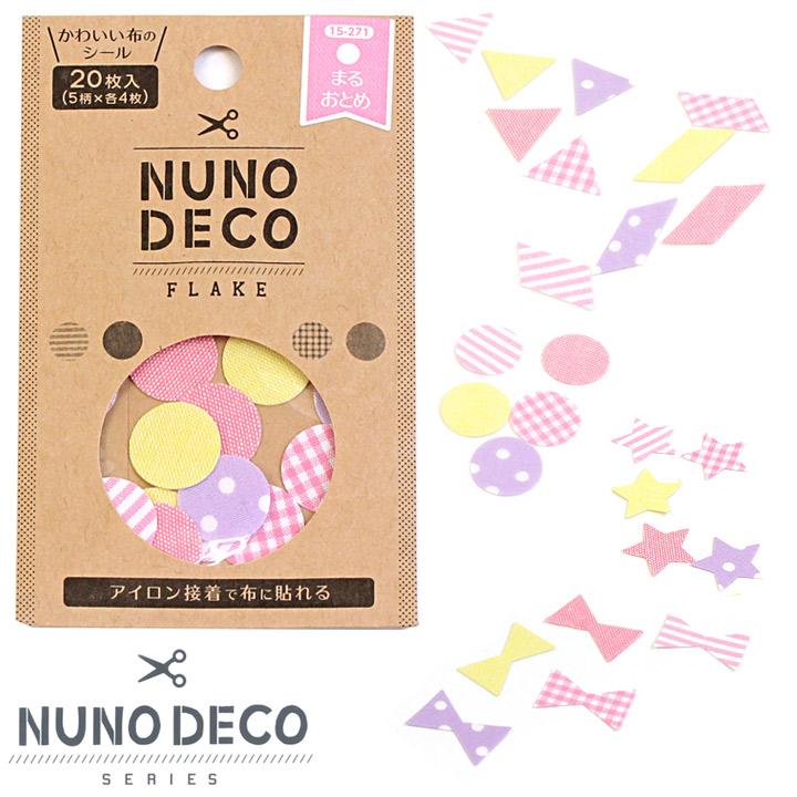 NUNO DECO FLAKE 15 おとめ