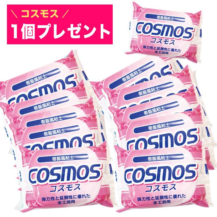コスモスパック(コスモス11個入り)