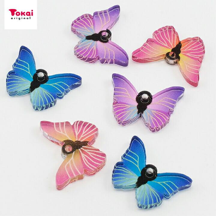 アクリルパーツ 蝶々