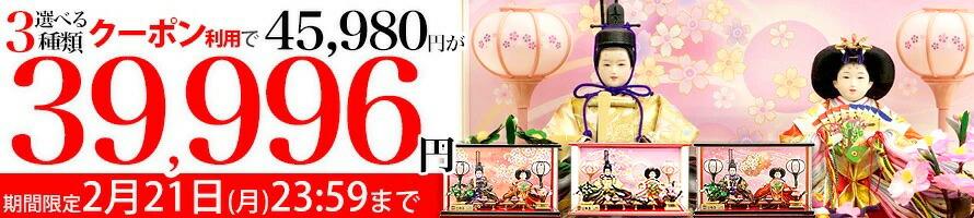 ▲5,984円OFFクーポン