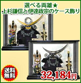 P96201 26,998円 送料無料
