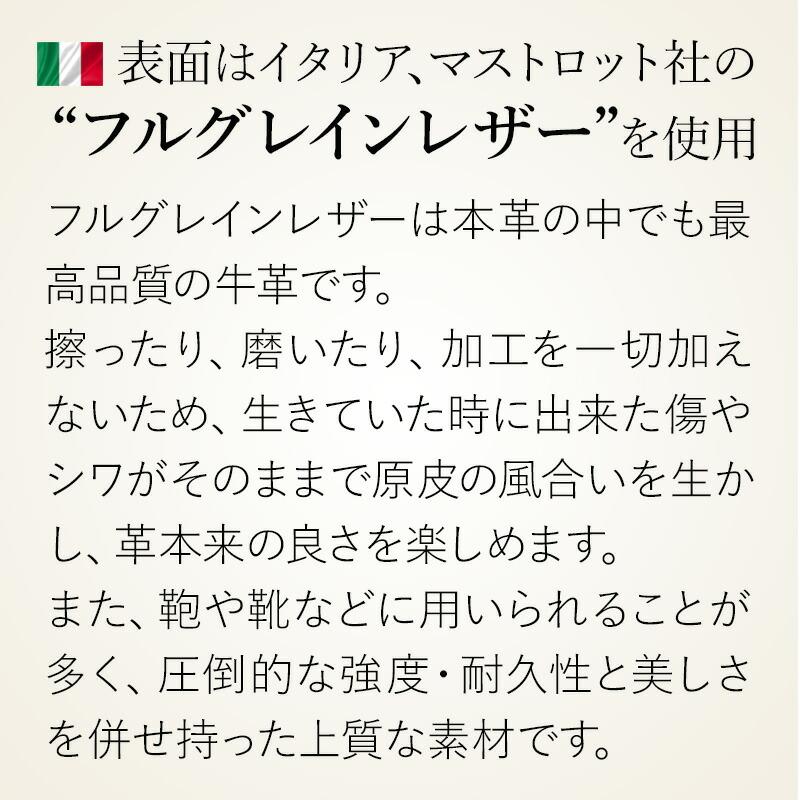 日本の職人が1点づつ丁寧に仕上げてます