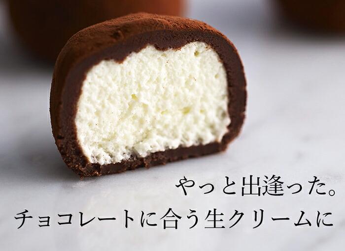 やっと出会った。チョコレートに合う生クリームに。