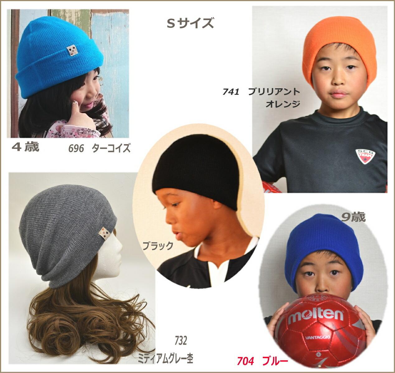 ニットキャップ【日本製】【送料無料】親子 ペアルック ニット帽 ワッチ ビーニー