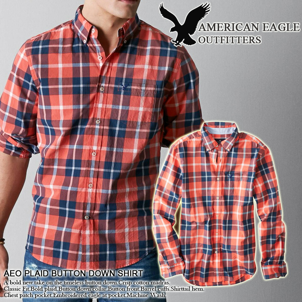 Plaid Button Down Shirt Mens - Greek T Shirts