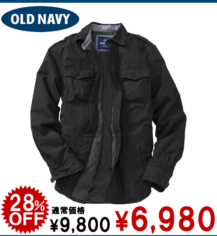 Browse for Old Navy coupons valid through December below. Find the latest Old Navy coupon codes, online promotional codes, and the overall best coupons posted by our team of experts to save you up to 50% off at Old Navy. Our deal hunters continually update our pages with the most recent Old Navy promo codes & coupons for , so check back often!