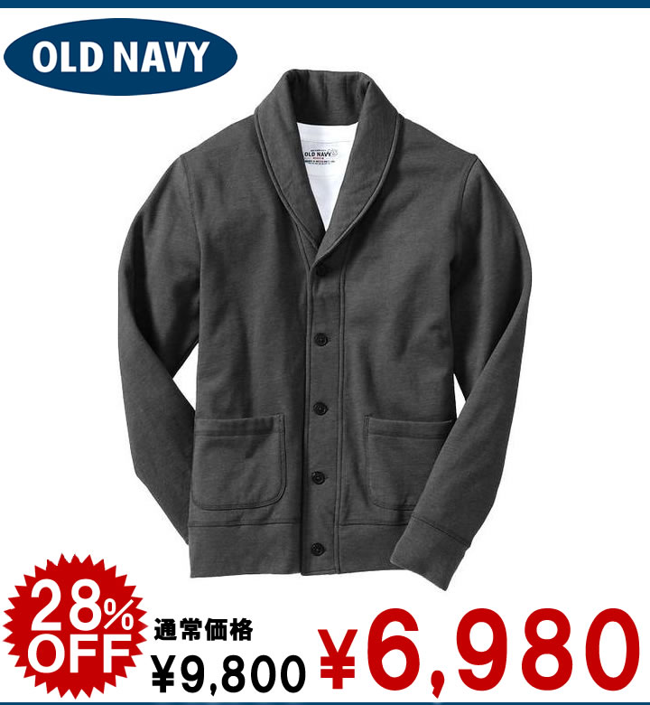 Old Navy Black Friday Deals In , many Old Navy stores opened at p.m. on Thanksgiving Day for an amazing in-store shopping extravaganza. For shoppers who wanted to avoid the crowds, but still snag some amazing deals, Old Navy had them covered with an extensive online sale.