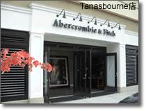 アバクロ Tanasbourne店