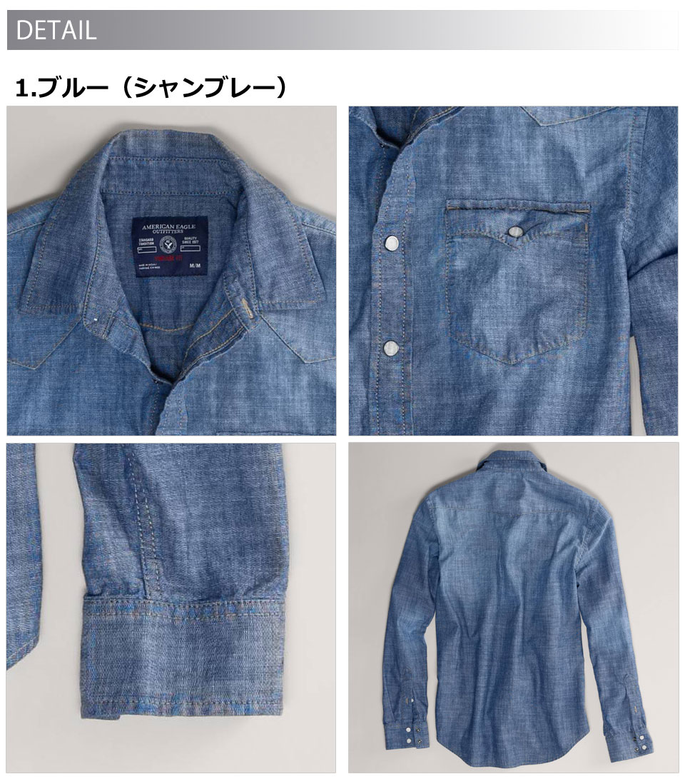 shushubiz | Rakuten Global Market: American eagle men casual shirt ...