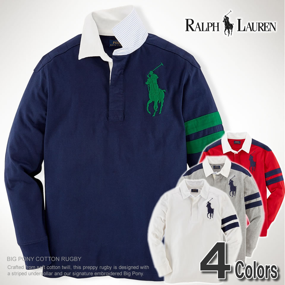 Xl Ralph Cool Big Lauren Polo Pony 9E2WDHI