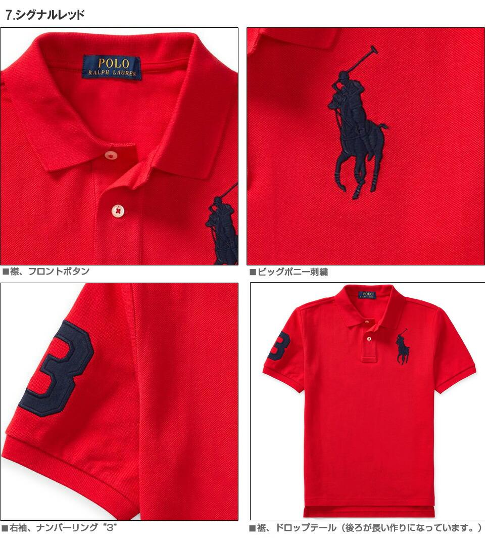 ポロ・ラルフローレン ボーイズ ビッグポニー半袖 鹿の子 ポロシャツ