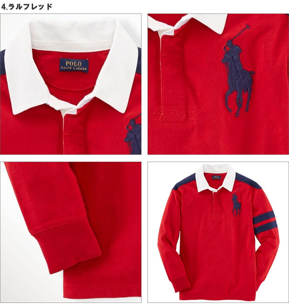 e60d14fef278 Polo Ralph Lauren boys big pony long sleeve polo shirt BIG PONY COTTON RUGBY  (4