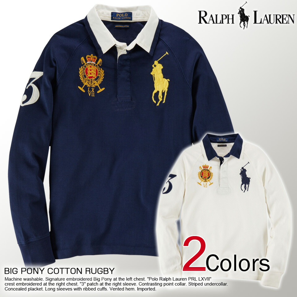 0f624d2b1915 Polo Ralph Lauren boys big pony long sleeve polo shirt BIG PONY COTTON RUGBY  (2