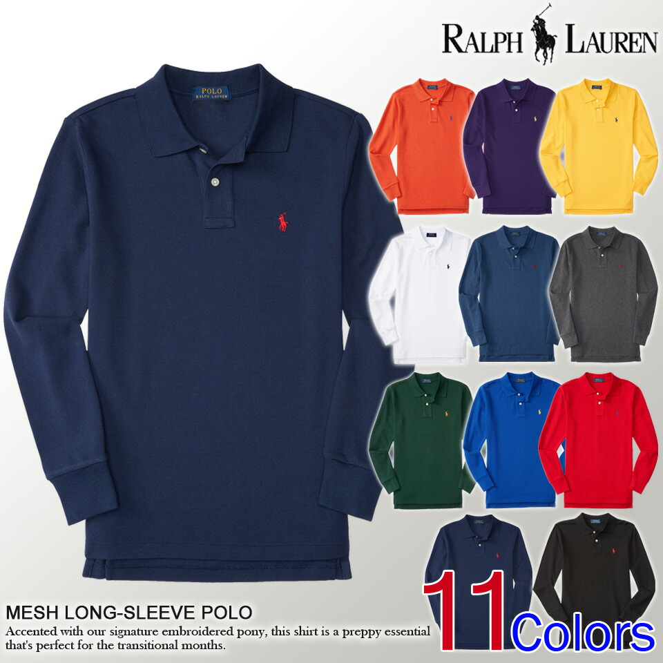 Shushubiz Polo Ralph Lauren Boys Long Sleeve Polo Shirt Mesh