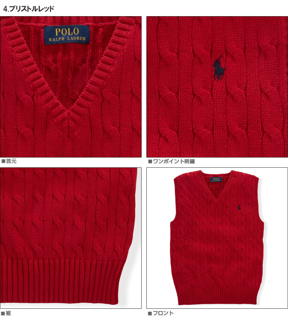 7c5679f98174 Polo Ralph Lauren Baby Boys Cable-Knit Cotton Sweater Vest Hunter ...