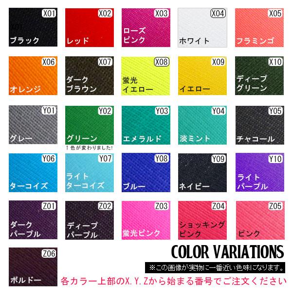 Bedrock ★ color variations