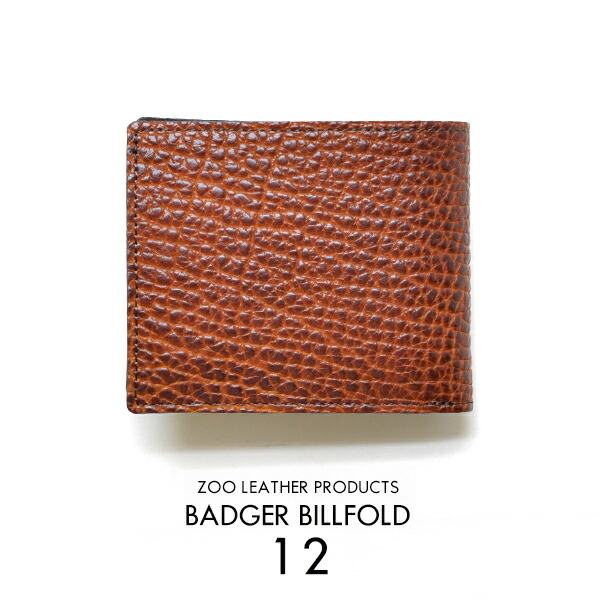 d229cff08cbf かつてネイティブアメリカンにとって生きていくために欠かせない存在であり、神聖な動物として共存してきたアメリカンバイソン(バッファロー)。 現在は革の供給が非常  ...