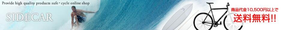Head img surf