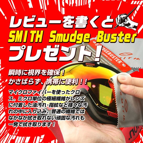 c186b44199e31 SIDECAR  14-15 SMITH Smith goggles turbofan PROPHECY TURBO FAN ...