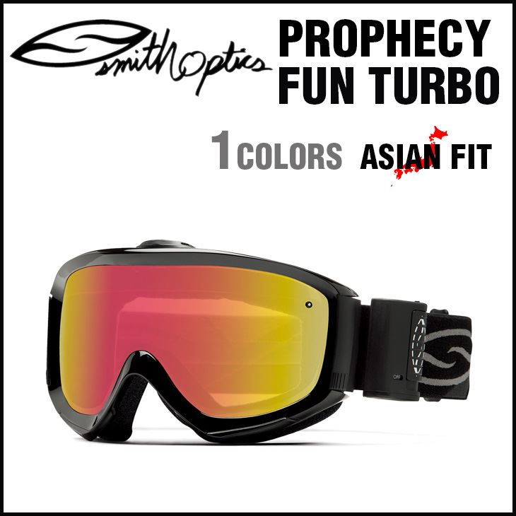 9ac8139116f7e The Turbo model of the prophecy. Goggle quality and functionality is intact  with ultra light Turbo system. Dedicated docking system make their degree  lens ...