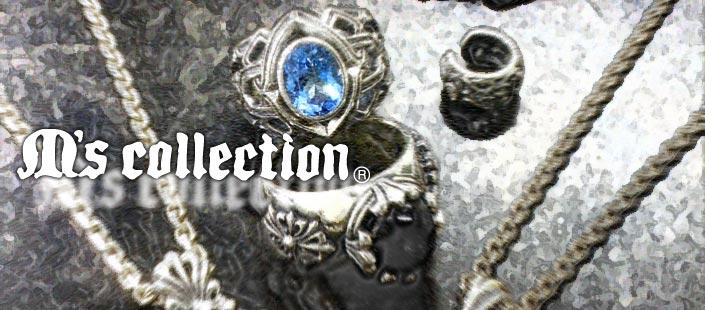 M's collection(エムズ・コレクション)