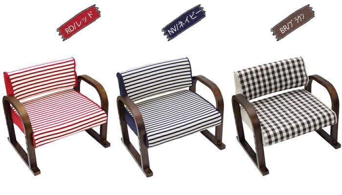 正座椅子カラーバリエーション