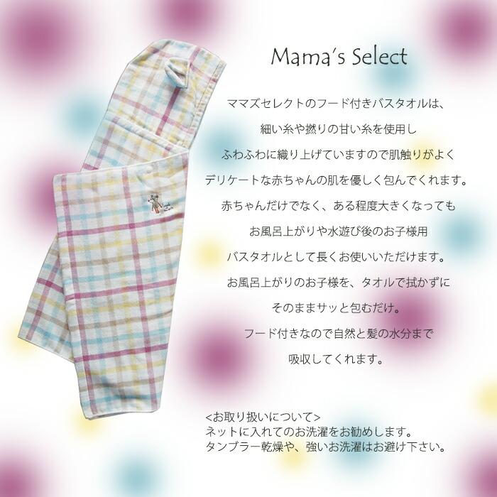 【今治・日本製タオル】kontexデュオフード付きバスタオル