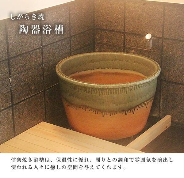 Shigarakiyakisenmonten Tokikobo Shigaraki | Rakuten Global Market ...