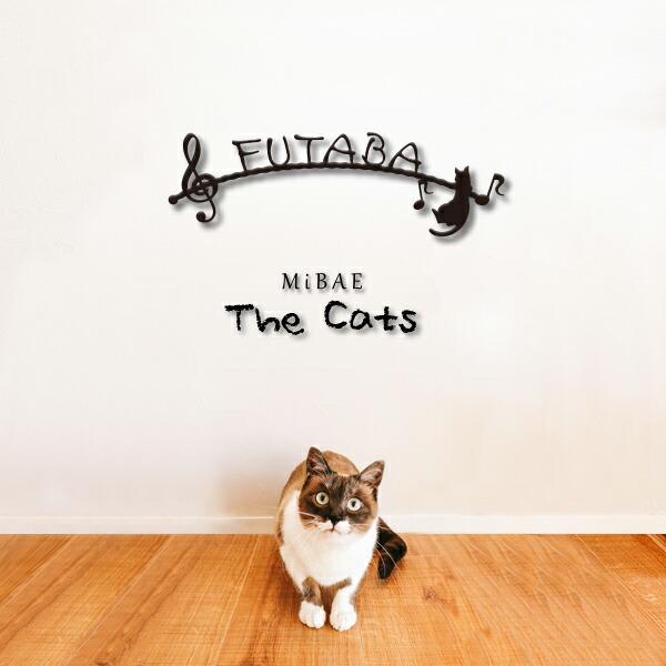 MiBAE The Cats