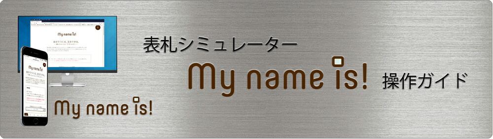 SM-Tenka通常価格¥18,800→特別価格¥16,920