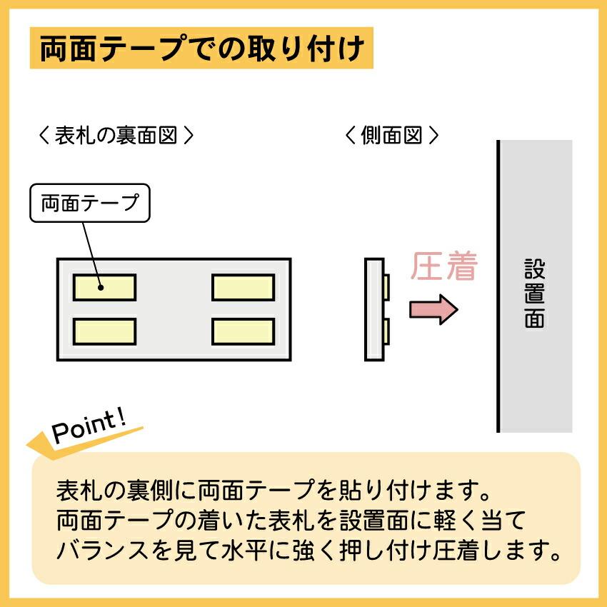 ステンレス【おしゃれな切り文字ステンレス+木目調】グラフィカ