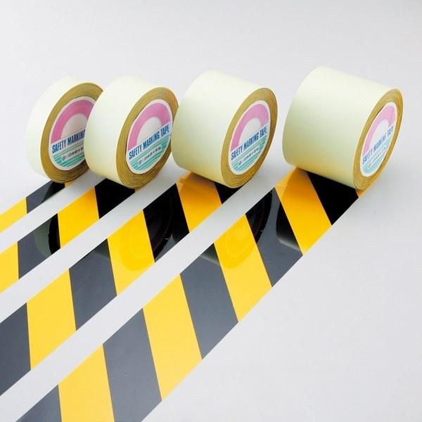 ガードテープ 黄/黒 サイズ:75mm幅×100m (148102)