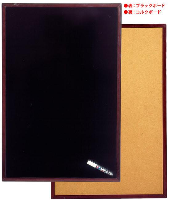 メッセージボード ブラックボード(マーカータイプ) ブラック&コルクボード (A1サイズ) LNB61 ブラックボード(マーカータイプ) メッセージボード