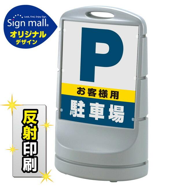 SMオリジナルデザイン イエロー (両面) イエロー 【送料無料