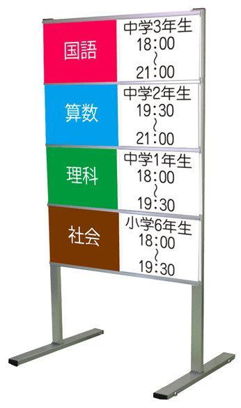 スタンド看板 店舗看板 A型看板 カードケースメッセージスタンド ハイタイプ 仕様:A4横16 両面 (CCMS-A4Y16RH) A型看板