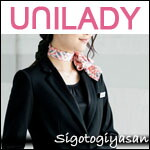事務服 UNILADY