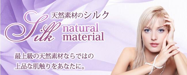 contents_banner-7.jpg