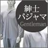 contents_bn_mpajama.jpg