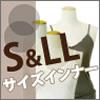 contents_bn_slsize.jpg