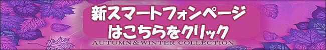sinnsuma-tofonn-1.jpg