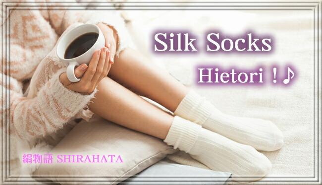 socks-1.jpg