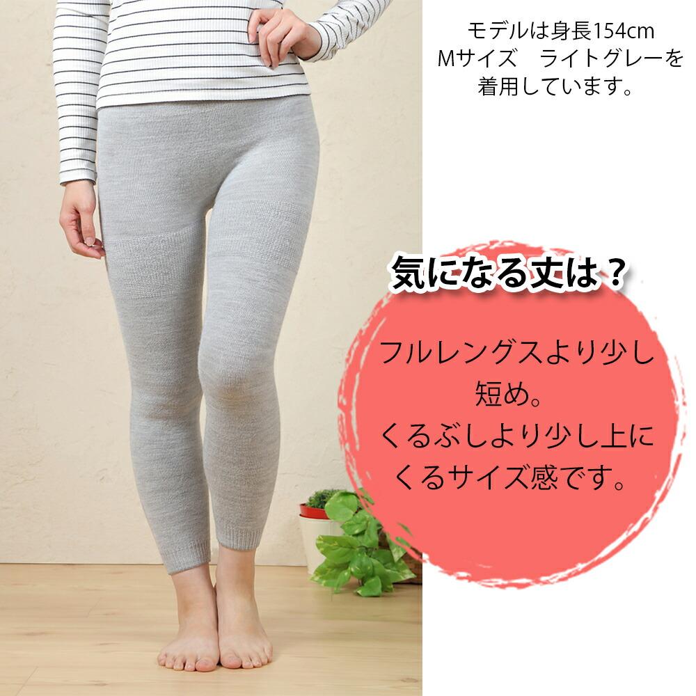 気になる丈は?フルレングスより少し短め。くるぶしより少し上にくるサイズ感です。モデルは身長154cmMサイズ ライトグレーを着用しています。
